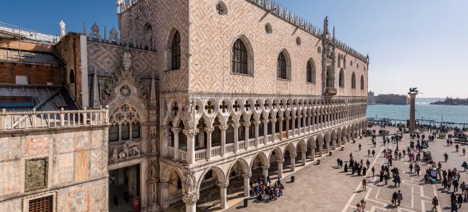 Palazzo ducale biglietto d'ingresso musei Venezia
